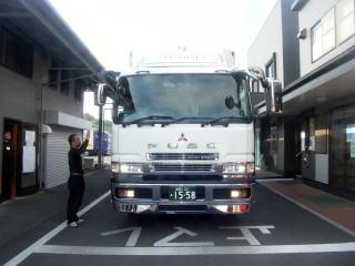 DSCF3208